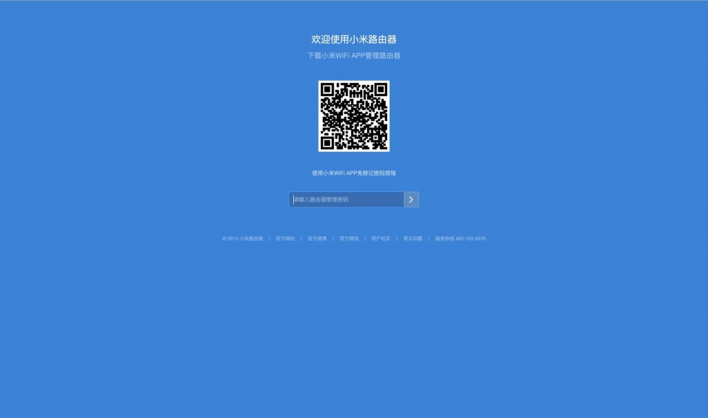 Інтерфейс адреси роутера Xiaomi 4a