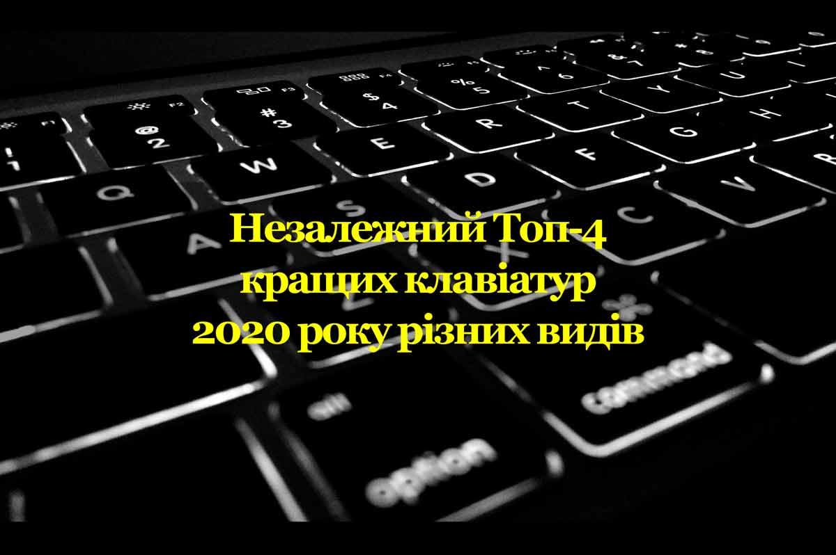 Обложка-материала_klaviaturi