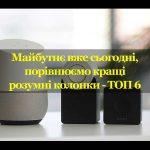 Обложка-материала_rozumni_kolonki