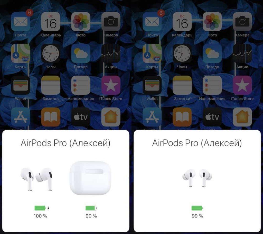 Перевірка стану заряду кейса та навушників AirPods Pro
