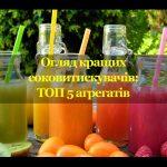 Обложка-материала_Sokovitiskuvachi