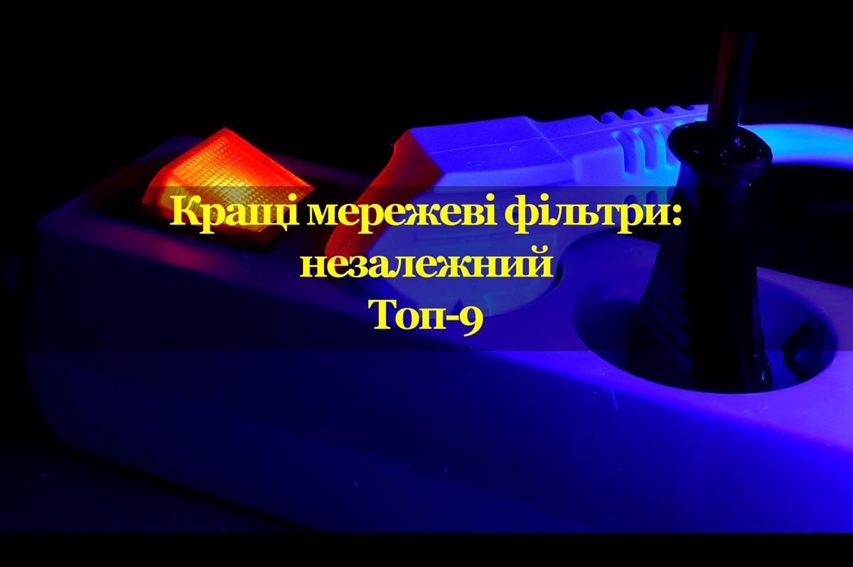 Обложка-материала_Merejevi_Filtri