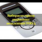 Обложка-материала_Radionyanya