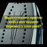 Обложка-материала_Praski