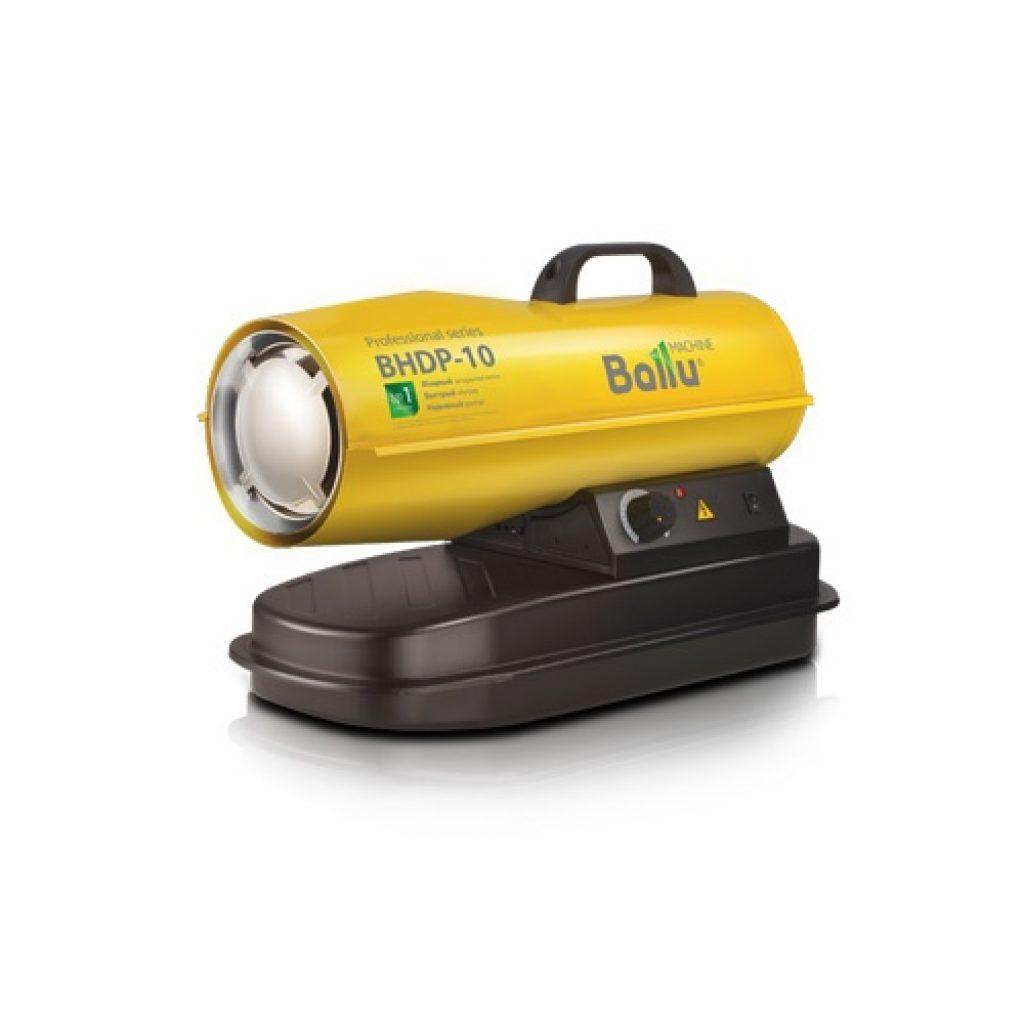 Теплова гармата Ballu BHDP-20 - фото