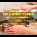 Обложка-материала_тестомесильные-машины-фото